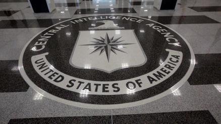 تشکیل مرکز ویژه جاسوسی از ایران در سیا