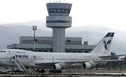 راهاندازی مجدد پرواز اردبیل ـ مشهد