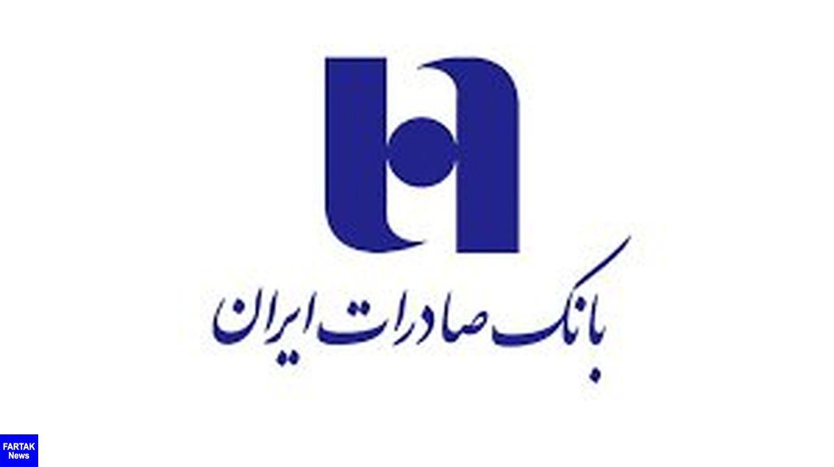 واکنش بانک صادرات به اظهارات قاضیزاده هاشمی: هیچ پولی از بورس خارج نکردیم