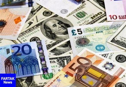قیمت روز ارزهای دولتی ۹۷/۱۱/۱۷| نرخ ۱۸ ارز کم شد
