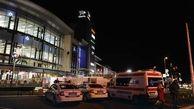 تعطیلی یک مرکز خرید در بلگراد؛ هشدار بمب گذاری از طریق تلفن به پلیس
