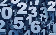اعدادی که با دیدنشان مغز شما سوت خواهد کشید!+فیلم