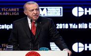 اردوغان به صورت رسمی مخالفتش با «معامله قرن» را اعلام کرد