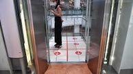 ماندگاری ویروس کرونا در آسانسور بعد از سرفه