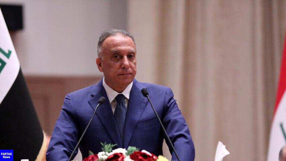 الکاظمی: تصمیم برای اخراج آمریکاییها از عراق یک تصمیم کاملا عراقی است