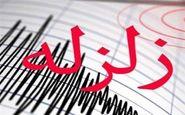 زمینلرزه ۴.۵ ریشتری خوی را لرزاند