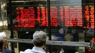 رکورد شکنی بورس در کنار صفهای پایدار خرید
