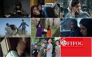 حضور پررنگ سینمای ایران در جشنواره فیلمهای شرقی ژنو