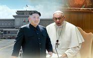 پاپ به کره شمالی می رود