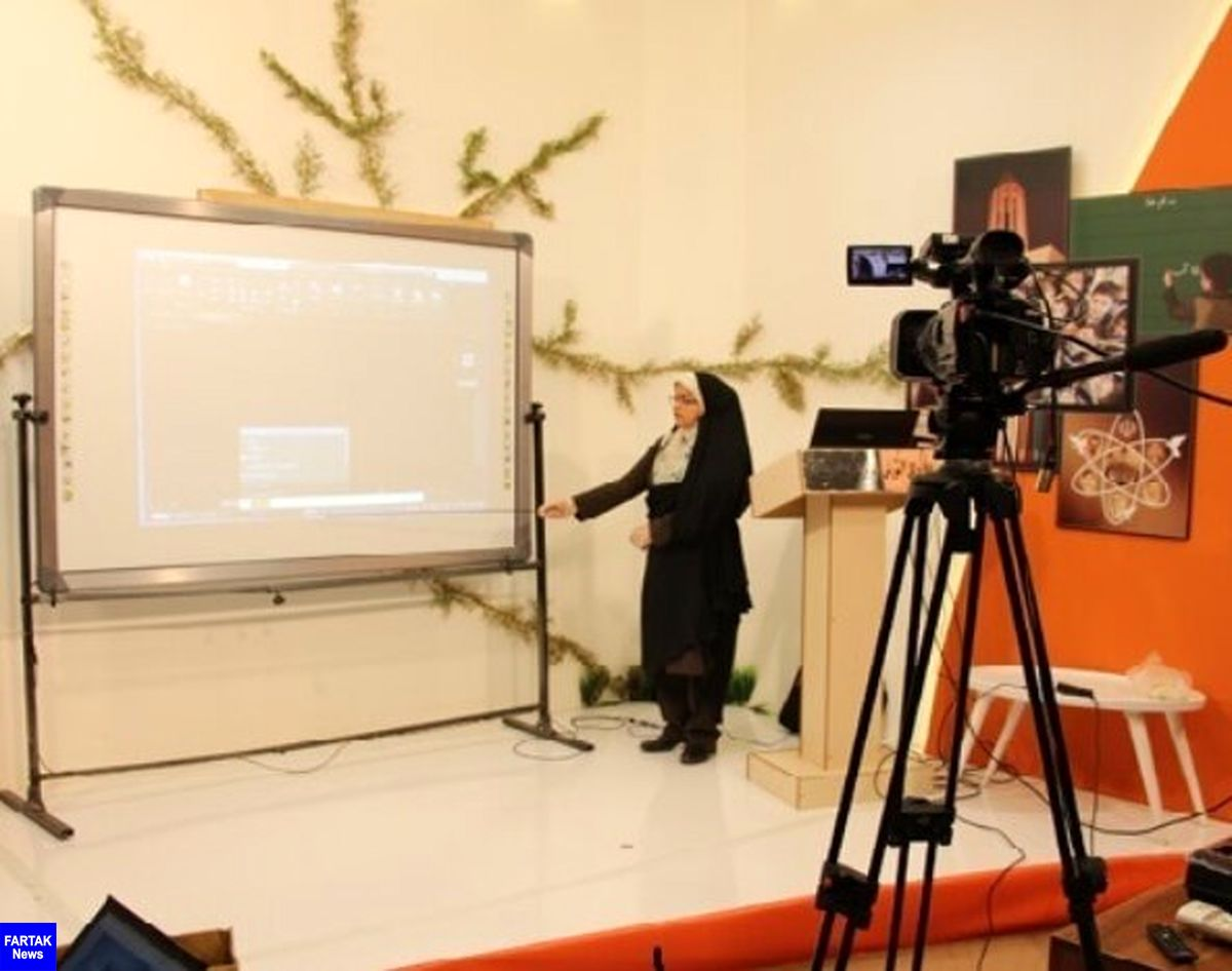 جدول برنامههای آموزش تلویزیونی 15 مهر اعلام شد