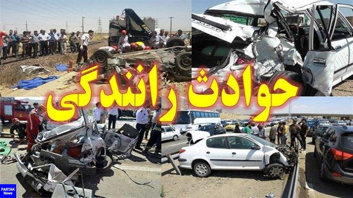 برخورد دو خودرو در شهرستان جهرم چهار کشته و زخمی بر جای گذاشت