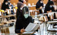 غیبت حدود ۲۵ درصد داوطلبان دکتری وزارت بهداشت