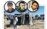 درخواست خانواده قربانیان اتوبوس سرباز معلمها از مسئولان چه بود؟