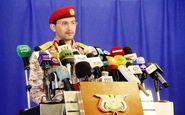 مناطق حساس عربستان را هدف حمله پهپادی و موشکی قرار دادیم