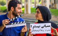 نامه ١٢٠ سینماگر به رئیس جمهور برای اکران «عصبانی نیستم!»