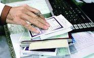 موانع حذف دفترچه بیمههای کاغذی