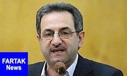 ساعت کاری اداری تهران تغییر می کند؟