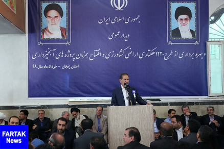 راهبرد ایران، راهبرد مقاومت است