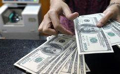 قیمت ارز در صرافی ملی امروز ۹۸/۰۱/۰۴
