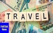 قیمت ارز مسافرتی امروز ۱۳۹۷/۰۸/۲۸