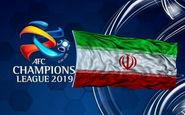 پاسخ باشگاههای ایرانی به پیشنهاد جدید AFC درباره لیگ قهرمانان