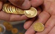 پرونده حراج سکه در بانک کارگشایی بسته شد