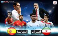 ایران - اسپانیا؛ برنامه های کی روش و مقابله با فوتبال مالکانه اسپانیا