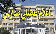 مدارس منطقه دشتیاری برای چهارمین روز متوالی تعطیل شد