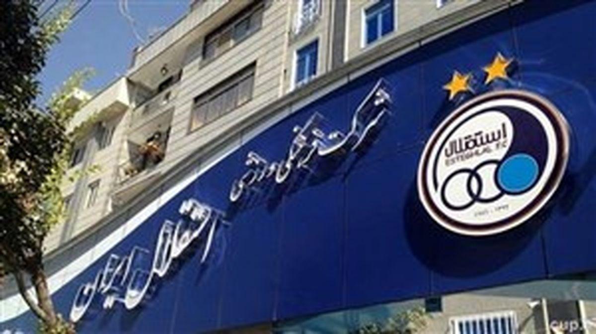 باشگاه استقلال به 208 نفر بدهکار است