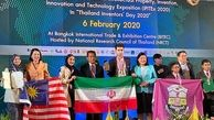 مدالهای رنگین مسابقات جهانی تایلند در دستان مخترعان ایرانی
