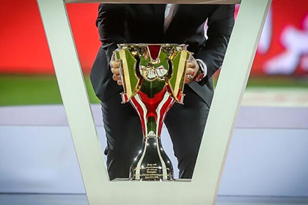 رونمایی از جام قهرمانی پرسپولیس در لیگ نوزدهم+عکس