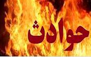 بلای هولناک بر سر خانواده تهرانی!