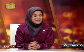 ایران - آرژانتین برای اولین بار با گزارش بانوی گزارشگر ایرانی + فیلم