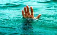 غرقشدن خواهر و برادر خردسال در استخر آب کشاورزی