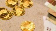 باز هم سکه ۲ میلیون تومان را رد کرد/ یورو ۹۶۰۰ تومان شد
