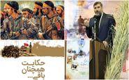 دفاع مقدس آینه ی تمام نمای عظمت ایران است