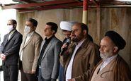 توزیع ۴ هزار پرس غذای متبرک آستان قدس رضوی در میان پاکبانان مناطق ۸ گانه شهرداری کرمانشاه