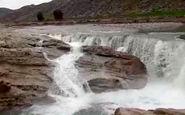 آبشار دیدنی ماهوته در آبدانان + فیلم