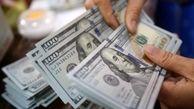 قیمت ارز در صرافی ملی امروز ۹۷/۱۲/۲۵| قیمت دلار کم شد