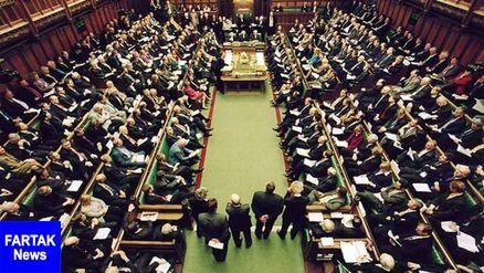 پارلمان انگلیس تعلیق شد
