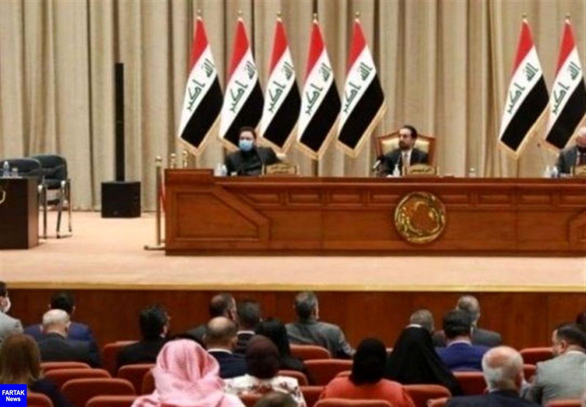 نمایندگان عراقی زمان انحلال پارلمان را تعیین کردند