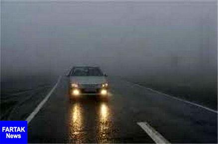 مه گرفتگی برخی محورهای مواصلاتی کشور