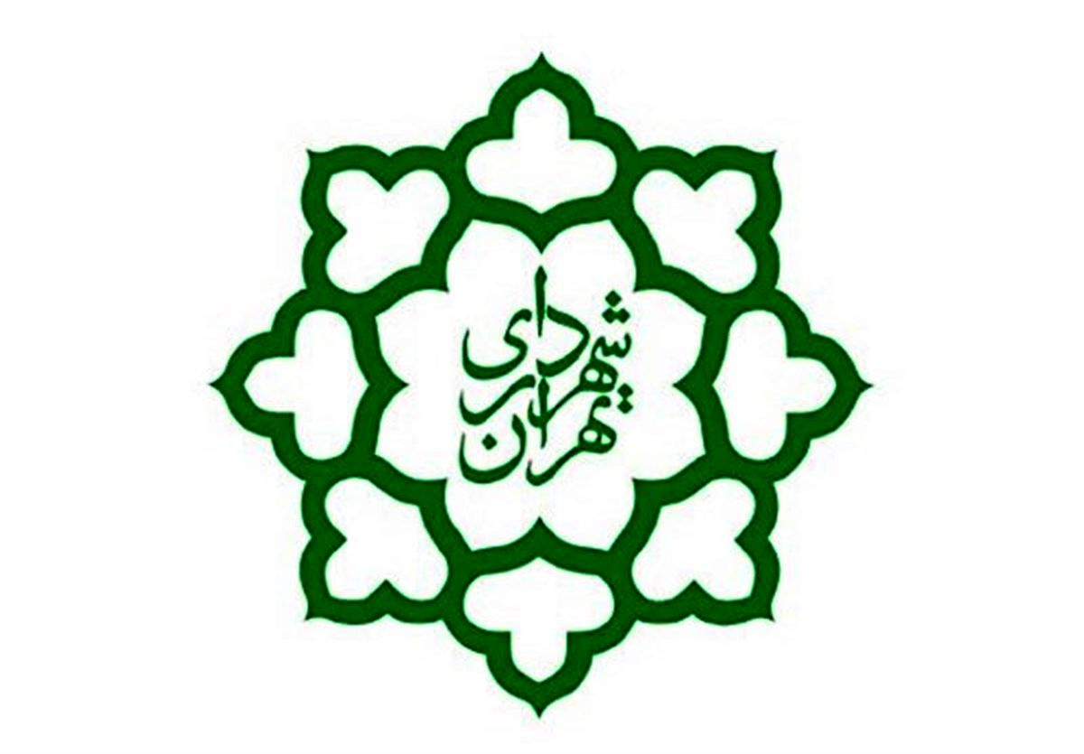 تحقیق و تفحص از شهرداری تهران رد شد