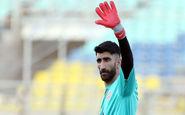 علیرضا بیرانوند از فوتبال ایران خداحافظی کرد!