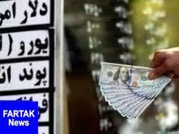 قیمت ارز در صرافی ملی امروز ۹۸/۰۴/۲۲