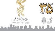 هیئت انتخاب دردسرساز، سایت معیوب فروش بلیت و وزیری که پنبه جشنواره را میزند!