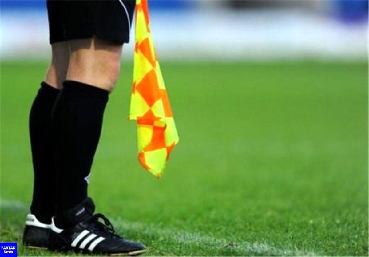تیم داوری هفته ۲۸ لیگ برتر فوتبال مشخص شد