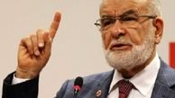 اعلام همبستگی حزب سعادت ترکیه با ایران در مقابل آمریکا