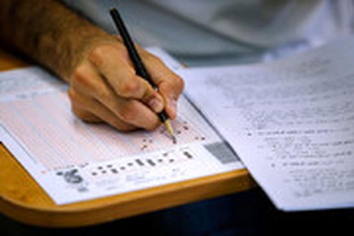 اعلام شانس قبولی در سه آزمون اصلی 1400