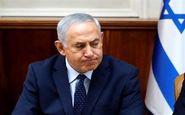 تظاهرات صدها شهرکنشین در مقابل منزل نتانیاهو